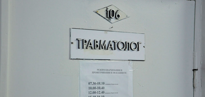 В Удмуртии бабушка споткнулась о порог салона и отсудила 187 тысяч рублей