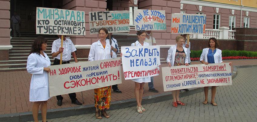 В Ижевске прошли два пикета медицинских работников