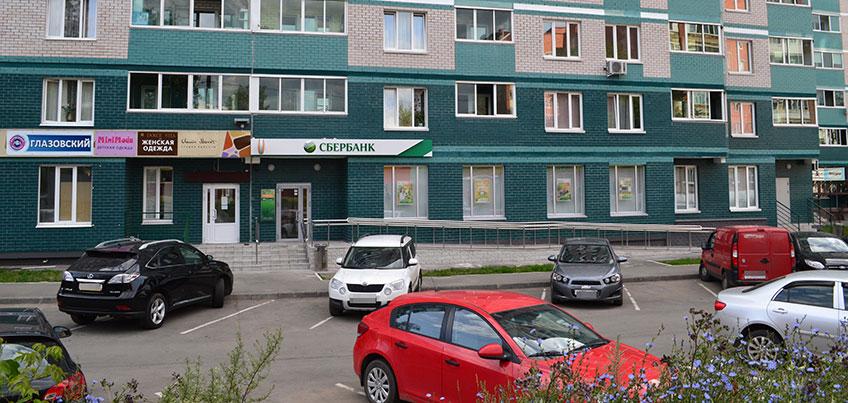 Три офиса Сбербанка в Ижевске открылись по новым адресам