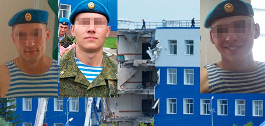 Родители погибших под завалами казармы в Омске призывников из Удмуртии требуют наказать виновных