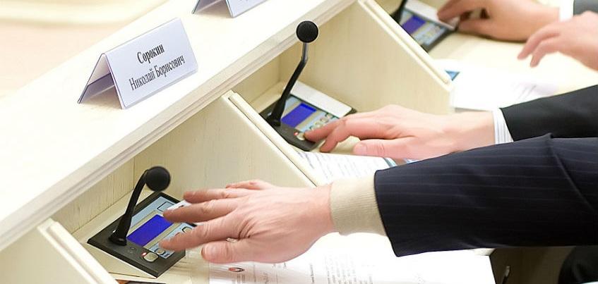 Сокращение депутатов Госсовета Удмуртии: получится ли сэкономить и не лишить избирателей возможности получать помощь?