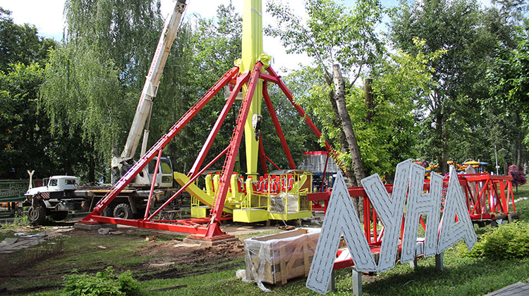 Экстремальный аттракцион в Летнем саду Ижевска начнет работать с 23 июля