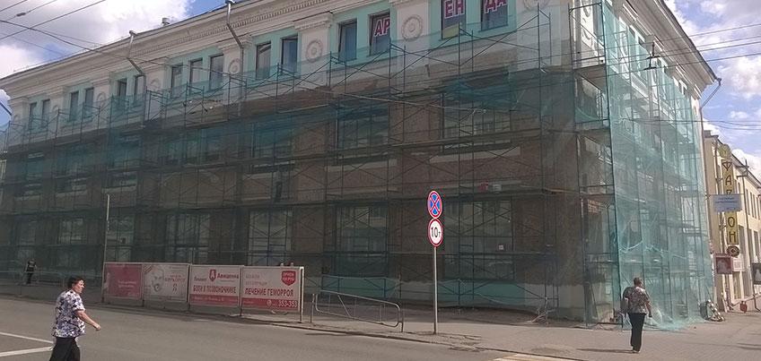 Здание «Детского мира» в Ижевске начали ремонтировать