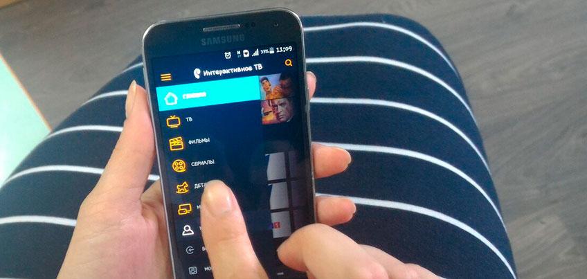 100% экранов: «Интерактивное ТВ» от «Ростелекома» теперь доступно на смартфонах