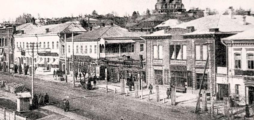 Чем торговали в центре Ижевска 100 лет назад?