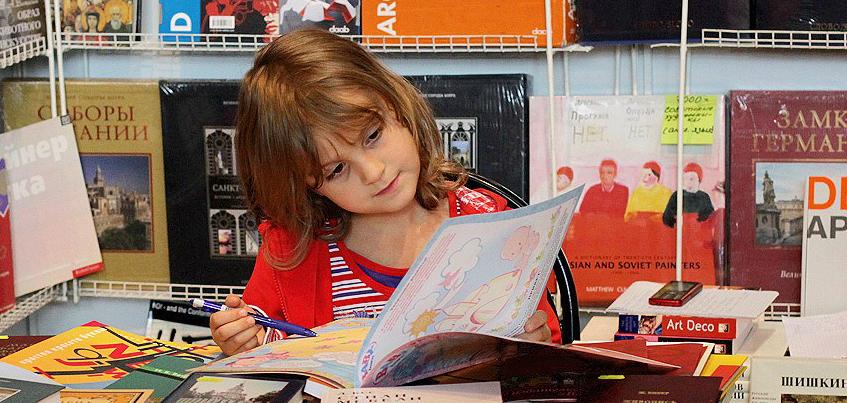 На Центральной площади в четвертый раз пройдет книжный фестиваль «Читай, Ижевск»