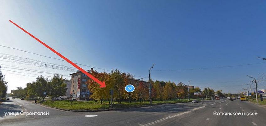 Почему светофор на пересечении Воткинского шоссе и улицы Строителей постоянно мигает желтым сигналом?