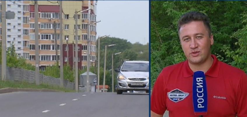 Смотреть видео последние новости украины тсн 1+1