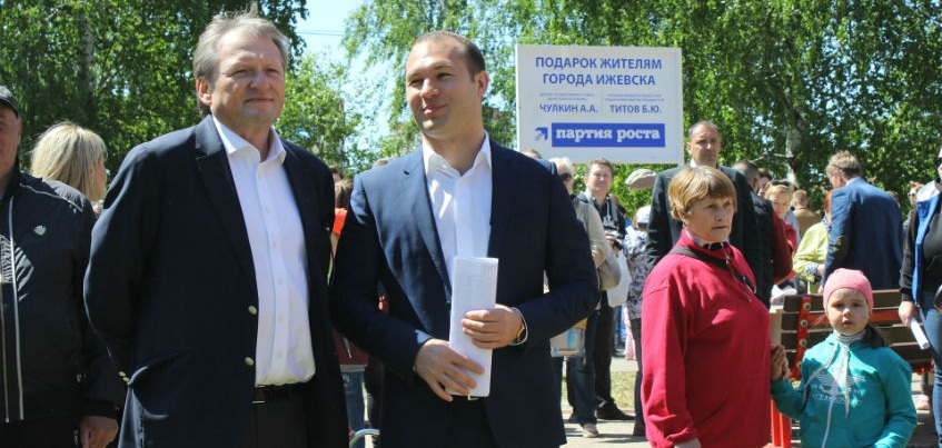 Руководитель Партии Роста в Удмуртии Алексей Чулкин сменил избирательный округ