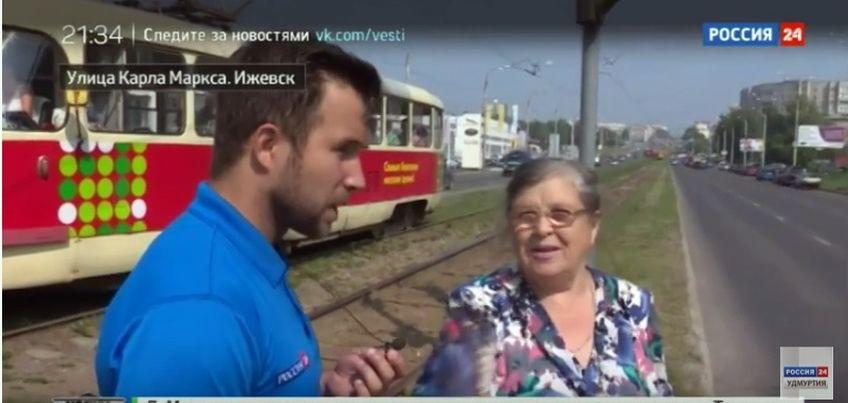 Отстранение наших спортсменов от Олимпиады и сюжет «России 24» об ижевских дорогах: о чем говорит город этим утром