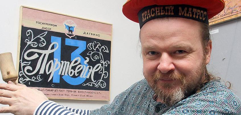 В Ижевск на книжный фестиваль приедет главный редактор издательства «Красный матрос»