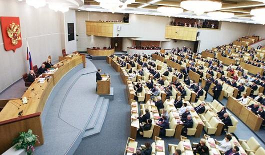 Депутатов могут начать лишать мест в Госдуме России