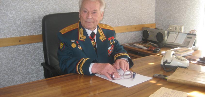 100-летний юбилей Калашникова обойдется Удмуртии в 21 млрд рублей
