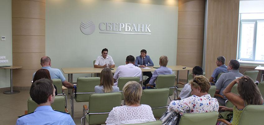 Сбербанк и ОПОРА РОССИИ в Удмуртии договорились о сотрудничестве