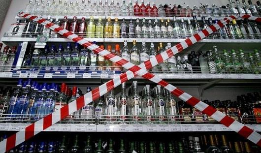 1 июня в Удмуртии не будут продавать алкоголь