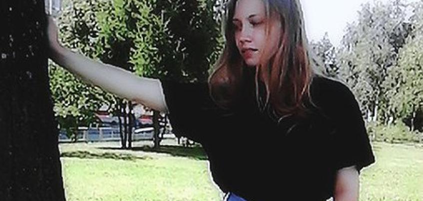 В Ижевске нашли 16-летнюю девушку, пропавшую 28 июля