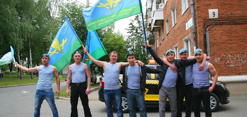 В Ижевске в День ВДВ состоится торжественное шествие и большой концерт