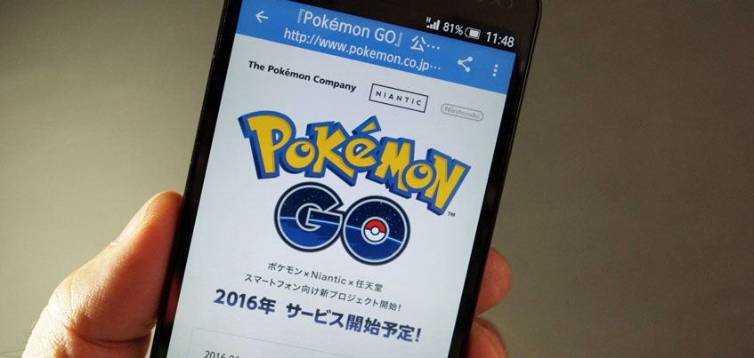 Pokemon Go: запретить в Ижевске или разрешить?