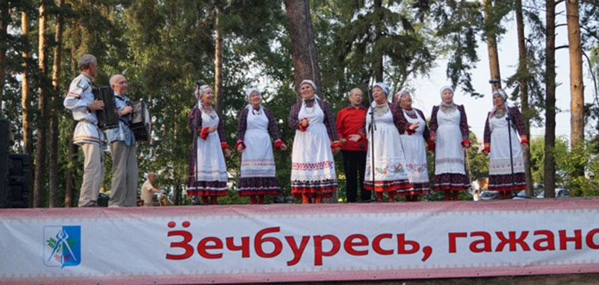 В ижевском парке «Березовая роща» отметили удмуртский праздник «Выль»