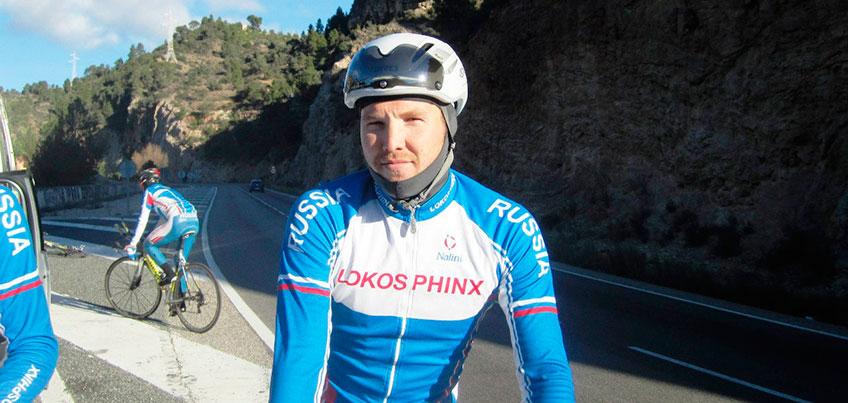 Велогонщик из Удмуртии Дмитрий Соколов провел свои первые тренировки в Бразилии