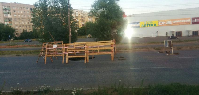 Дорогу на Автозаводской в Ижевске, где провалился асфальт, открыли