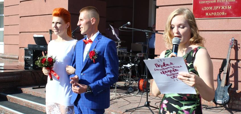 23 000 рублей собрали ижевчане на благотворительной свадьбе