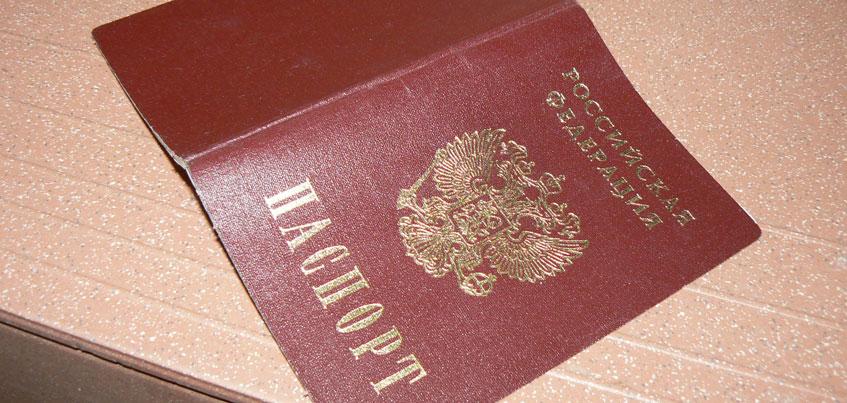 С 2017 года в Ижевске получить паспорт можно будет в МФЦ