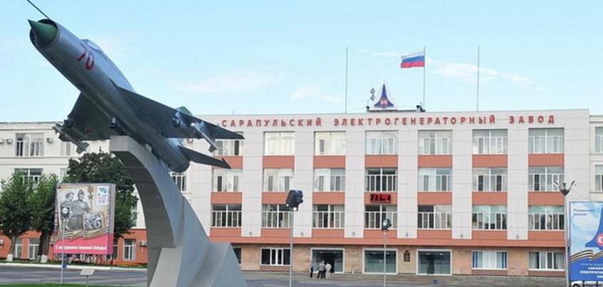 Предприятие из Удмуртии заключило с Минобороны контракт на 3 млрд рублей