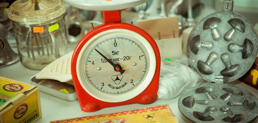 За куда деньги сдать можно старые часы часы где продать механические
