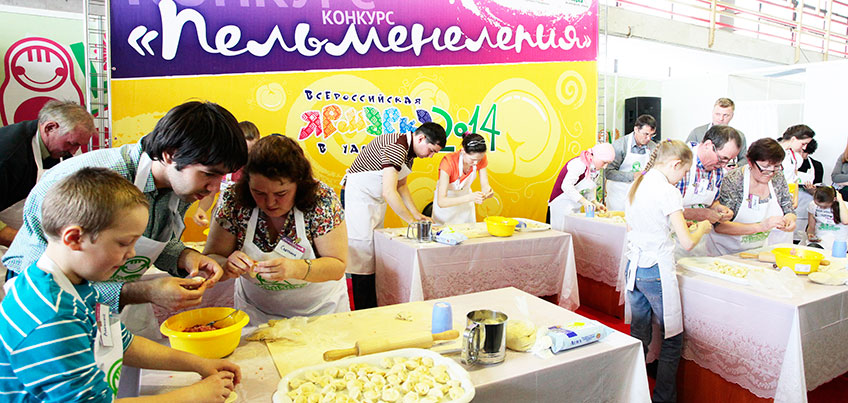 Лепите пельмени и выигрывайте бытовую технику: Выставочный центр «УДМУРТИЯ» проводит конкурс по лепке пельменей на скорость
