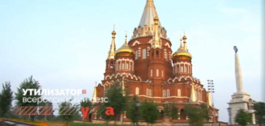В программе «Утилизатор» на телеканале «Че» покажут сюжет про Ижевск