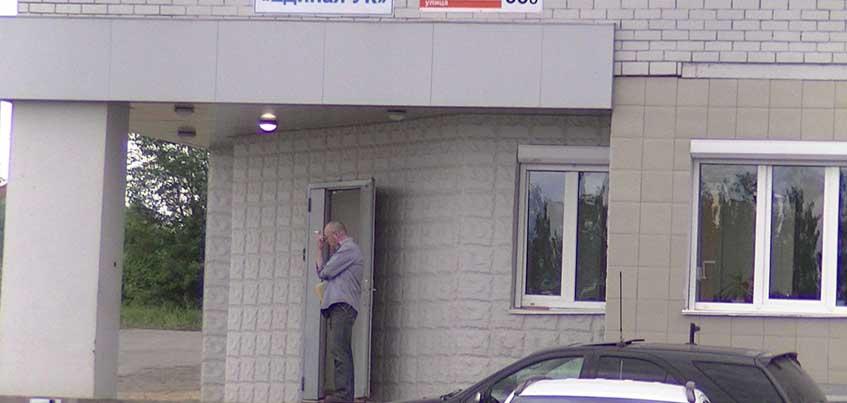 На директора «Городской УК» Ижевска в прокуратуру поступило много жалоб жильцов, что не было тепла и ГВС