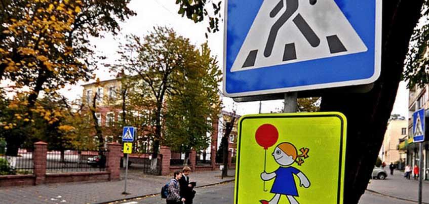 В Удмуртии к 1 сентября усилят контроль на дорогах и могут поставить знак «школа» на переходах