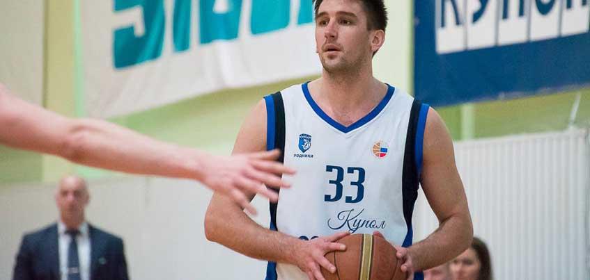 Баскетболисты команды «Купол-Родники» приступили к тренировкам