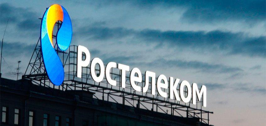 В розничной сети «Ростелекома» в Поволжье стартовали продажи дополнительных сервисов и продуктов