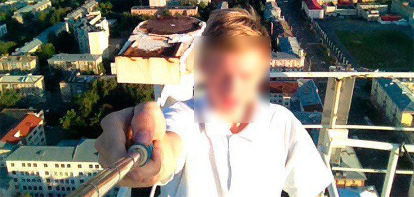 У вышки, на которую забрались школьники в Ижевске, натянут колючую проволоку и установят видеонаблюдение