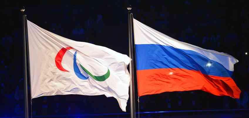 Руководители Паралимпийского комитета России вылетели в Бразилию на заседание международного спортивного суда