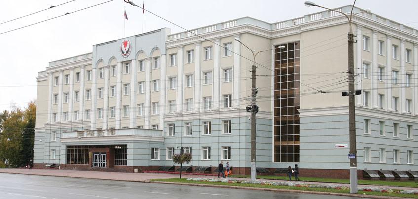 Римма Бякова станет новым руководителем агентства инвестиционного развития Удмуртии