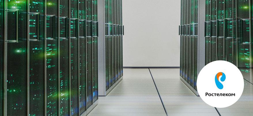 «Ростелеком» запустил новый сервис «Виртуальное хранилище»