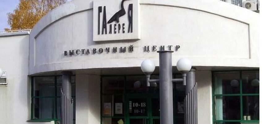 На базе ВЦ «Галерея» в Ижевске откроют туристический центр