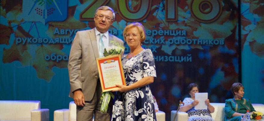 Глава Ижевска поблагодарил учителей за подготовку талантливой молодежи