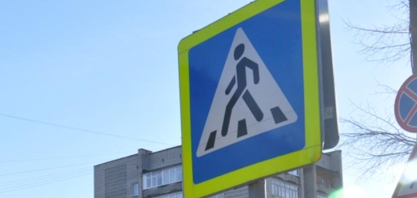 Пешеходные переходы вблизи школ и детских садов в Удмуртии оборудуют к 1 сентября