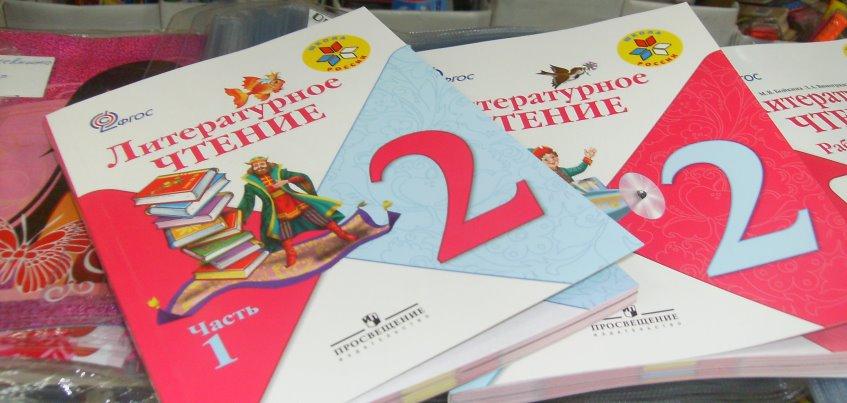 В Удмуртии не хватило 55 млн рублей на закупку учебников в школы