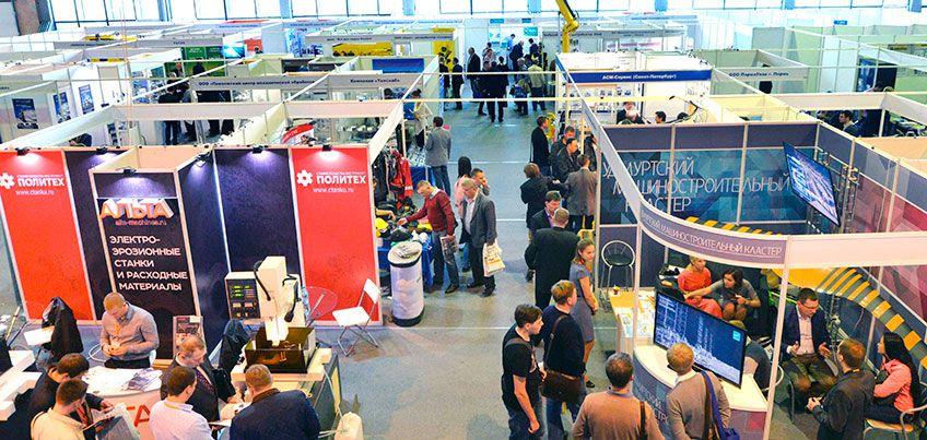 Технологии 16 стран мира специалисты увидят на промышленных выставках в Ижевске