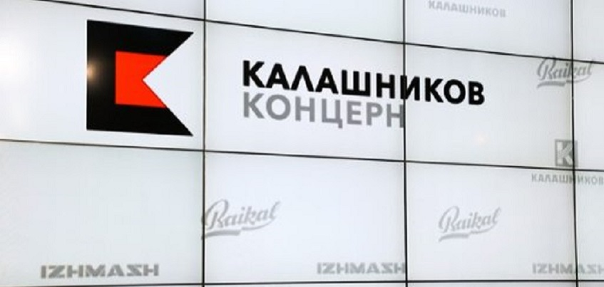 В Ижевске Концерн «Калашников» готов потратить 160 млн руб. на подбор персонала