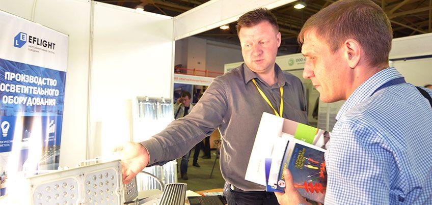 Энергосбережение и ЖКХ будут в центре внимания выставок в Ижевске