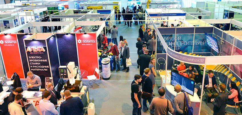Четыре промышленные выставки откроются 6 сентября в Ижевске