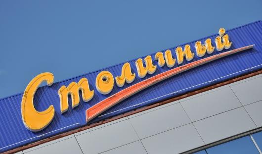 На месте магазинов сети «Столичный» в Ижевске появятся 4 «Вкусных дома» и 2 «Гастронома»