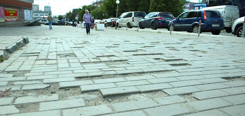 Есть вопрос: когда отремонтируют тротуары у цирка?