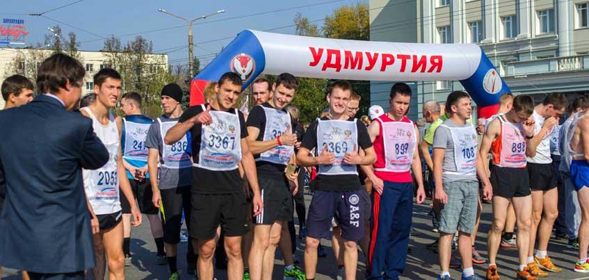 В Удмуртии пройдет всероссийский день бега «Кросс Наций – 2016»